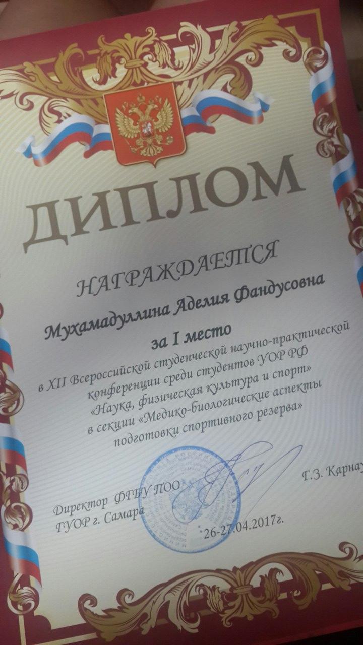 Обладателем волейбольного кубка области стала команда кгу-уор.